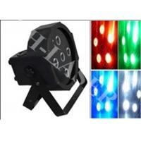 Buy cheap Master / Slave RGB 4 In 1 DMX LED Flat Par Cans Light Show For Christmas Party from wholesalers