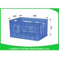 Buy cheap Mesh Vegetablestacking Storage Boxes , Large Big Plastic Packing Crates Collapsible from wholesalers