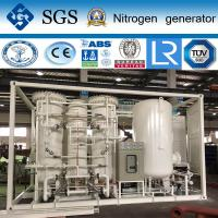 Buy cheap SINCE GAS portable nitrogen generator verified CE/ASME for SMT&Electron industry from wholesalers