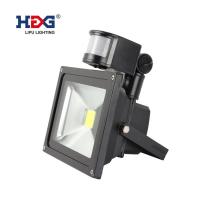 China High Lumen 50w Outdoor Flood Lights , Motion Sensor Led Pir Floodlight on sale