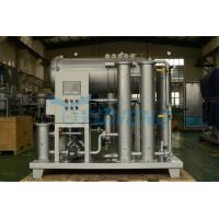 Buy cheap JT Coalescing Dehydration Oil Filtration Machine from wholesalers