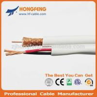 Buy cheap RG59 Coaxial Cable with Power Cord CCTV Camera Cable from wholesalers