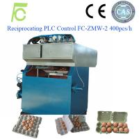 Buy cheap egg trays making machine from wholesalers