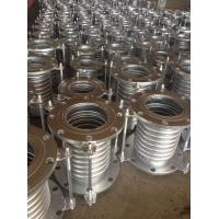 Buy cheap 10% discount of the bellows expansion joint from wholesalers