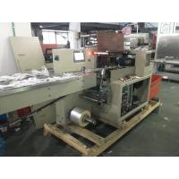 Buy cheap Good Sealing Performance Pastry Packaging Machine, High Speed Cake Wrapping Machine from wholesalers