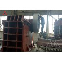 Buy cheap Hot sale China mining machine High crushing ratio small jaw crusher for sale from wholesalers