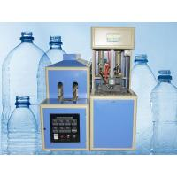 Buy cheap Automatic Plastic Stretch Bottle Blowing Machine for Hot Fill Bottles 750ML 500ML product