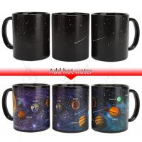 Buy cheap Hot sale factory price ceramic mug color changing  coffee milk mug from wholesalers