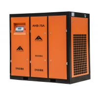 Buy cheap Inverter stationary belt driven screw air compressor 55kw for sale with CE mark from wholesalers