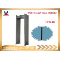 Buy cheap Cheap 6 zone door frame walk through metal detector from wholesalers