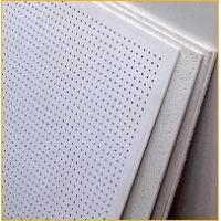 Buy cheap Mgo Ceiling (SG) from wholesalers