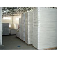 Buy cheap paper polystyrene foam board from wholesalers