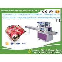 Buy cheap Food packaging plastic roll film and laminated roll film use on pillow packing machine product