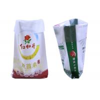 Buy cheap Moisture Proof PP Woven Bags Laminated Bag Polypropylene Rice Bags 25Kg from wholesalers