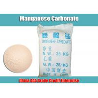 Buy cheap CAS No.598-62-9 Brown MnCO3 Powder Industrial Grade For Enamel Paint SGS ROSH from wholesalers