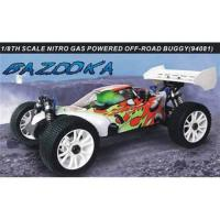 Buy cheap Sell 1:8th Sacle Nitro gas power Off-road Buggy(Bazooka) from wholesalers