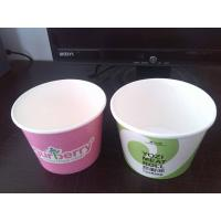 Buy cheap disposable paper bowl from wholesalers