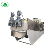 Buy cheap Medium Capacity Wastewater Treatment Plant Equipment For Public Water System from wholesalers