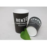Buy cheap Eco Friendly Black Hot Paper Cups For Drinking , Insulated Coffee Cups With Lids from wholesalers