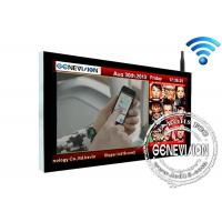 Buy cheap 65 Inch TFT Wall Mounted Digital Signage Wifi , LCD Advertising Display Screen from wholesalers