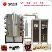 Buy cheap Galss Cosmetic Package Pvd Coating Equipment , Arc Sources Vacuum Evaporation System from wholesalers