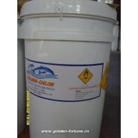Buy cheap Calcuim Hypochlorite from wholesalers