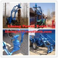 Buy cheap Earth Drilling Earth Drill/Deep drill from wholesalers