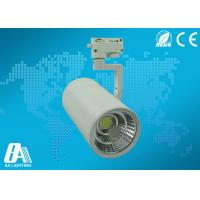 Buy cheap 20W COB LED Track Lighting Cool White 1800lm 2 Wire Connector from wholesalers