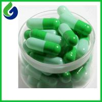 Buy cheap HPMC Vegetable Empty Capsule Shell from wholesalers