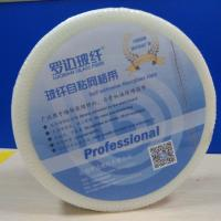 Buy cheap Drywall Joint Tape Self-Adhesive Professional Finish Fiberglass Mesh 300 Ft from wholesalers