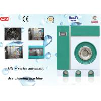 Buy cheap Hydrocarbon Cloth Dry Cleaning Machines With Dual Temperature Control System from wholesalers