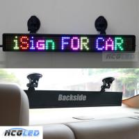 Buy cheap New Product Ultrathin P7.62 SMD (3-in-1) car used  Full Color Scrolling LED Message Sign from wholesalers