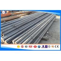 Buy cheap AISI 1060 / S58c High Carbon Steel Round Bar , 10-320 Mm Round Steel Bar from wholesalers