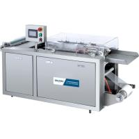 Buy cheap PLC Interface Control 23 Cases / Min Semi Automatic Packaging Machine from wholesalers