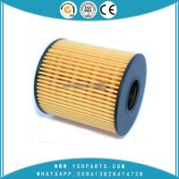 Buy cheap Factory direct Land Rover Shenxing Range Rover oil filter element LR001247 oil filter machine oil grid from wholesalers