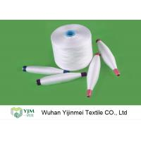 Buy cheap Sinopec Yizheng Fiber Z Twist Knotless Ring Spun 100 Polyester Yarn For Garments from wholesalers