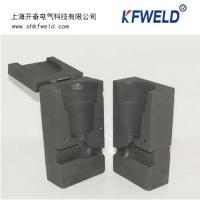 Buy cheap Exothermic Welding Mould from wholesalers