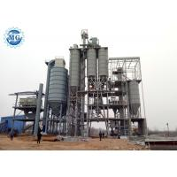 Buy cheap Tile Adhesive Dry Mixing Equipment Quick Drying Cement High Efficiency from wholesalers