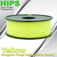 Buy cheap Yellow HIPS 3d Printer Filament 1.75 , material for 3d printing Markerbot , RepRap product
