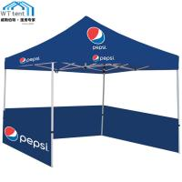 Buy cheap Beautiful Instant Folding Tent Aluminum Frame Steel Structure Powder Coated from wholesalers