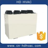 Buy cheap US Style New Coming Wall Mounted Heat Recovery Ventilator HRV 120CMH with Aluminum Core from wholesalers