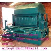Buy cheap egg tray making machine/egg tray thermoforming machine from wholesalers