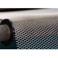 Buy cheap Light Duty Aluminum Expanded Metal Mesh Decorative For Exterior Wall Cladding from wholesalers