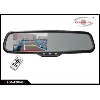 Buy cheap Auto Brightness Control GPS Rear View Mirror With Backup Camera And Bluetooth  product