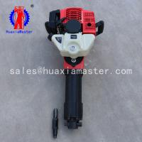 Buy cheap QTZ-2 portable soil sampling drilling rig machine Supplier For China from wholesalers