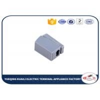 Buy cheap Push wire electrical Quick Connect Wire Terminals for Junction from wholesalers