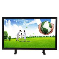 Buy cheap 24 Inch Desktop Touch Screen Lcd Monitor Manufacturer For Tablet Pos Machine from wholesalers