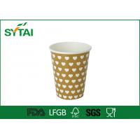Buy cheap Customised Single Wall Paper Cups for Friut Juice or Takeaway Coffee Cups 9oz  80 ml from Wholesalers
