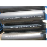 Buy cheap API 5L Carbon Steel Pipe supplier from wholesalers