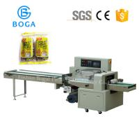 Buy cheap 2.4KVA Food Packaging Line for Ham Sausage High Running Speed from wholesalers